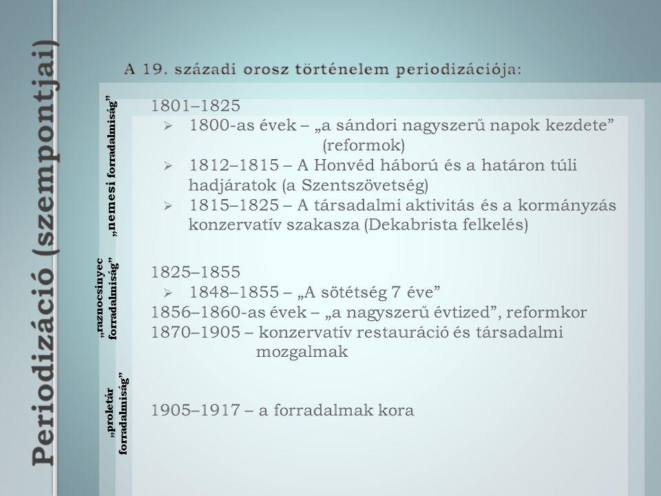 A 19. századi orosz történelem periodizációja: 1801–1825