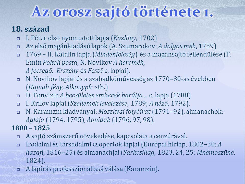 Az orosz sajtó története 1.