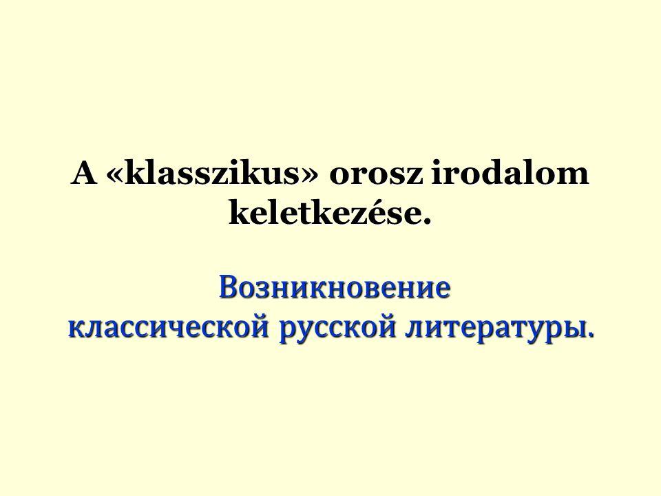 A «klasszikus» orosz irodalom keletkezése
