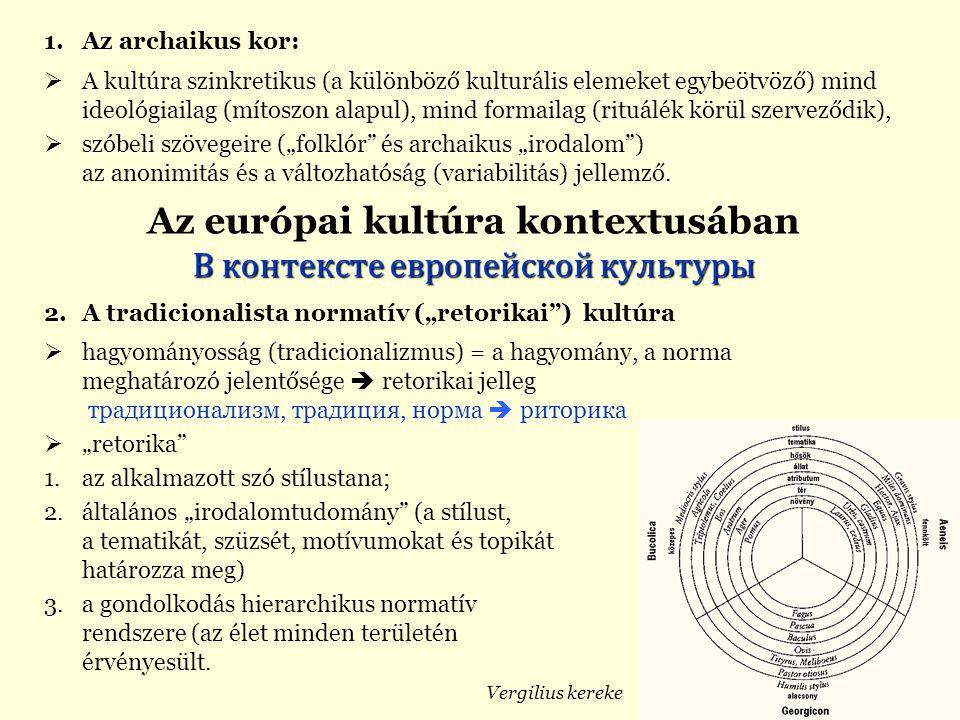 Az európai kultúra kontextusában В контексте европейской культуры