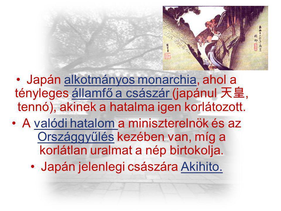Japán jelenlegi császára Akihito.