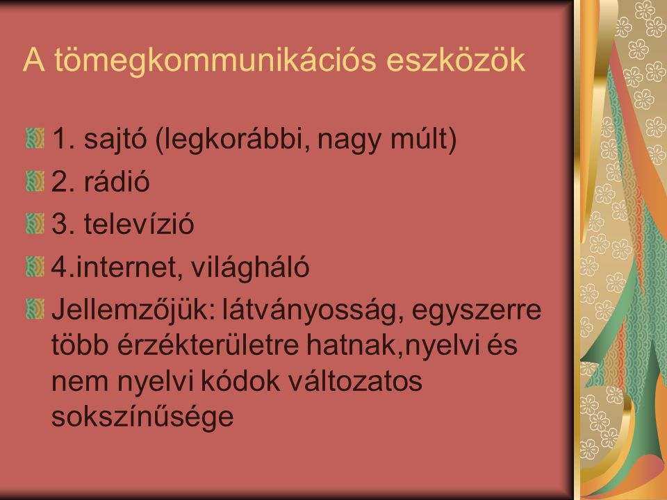 A tömegkommunikációs eszközök