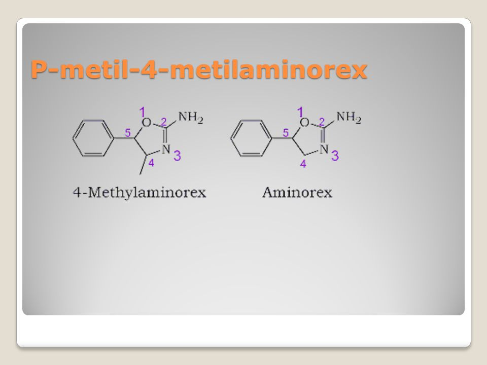 P-metil-4-metilaminorex