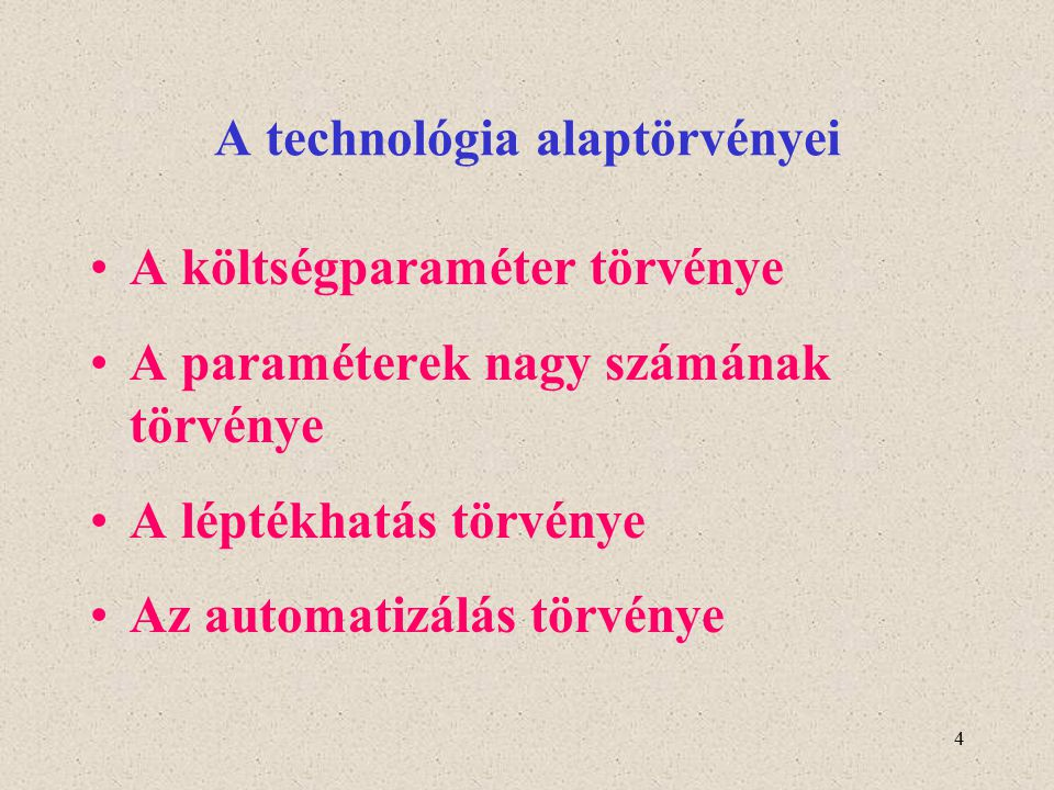 A technológia alaptörvényei