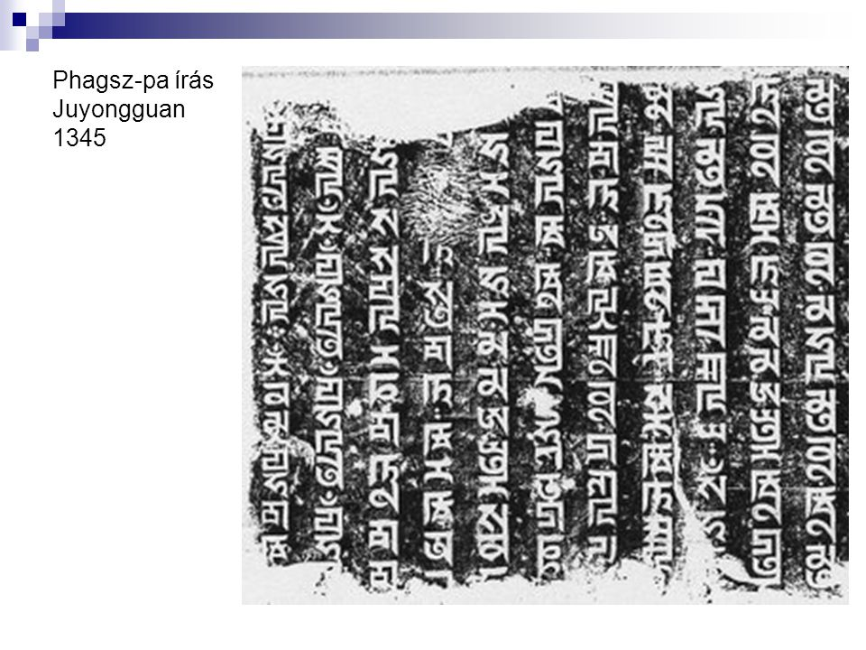 Phagsz-pa írás Juyongguan 1345