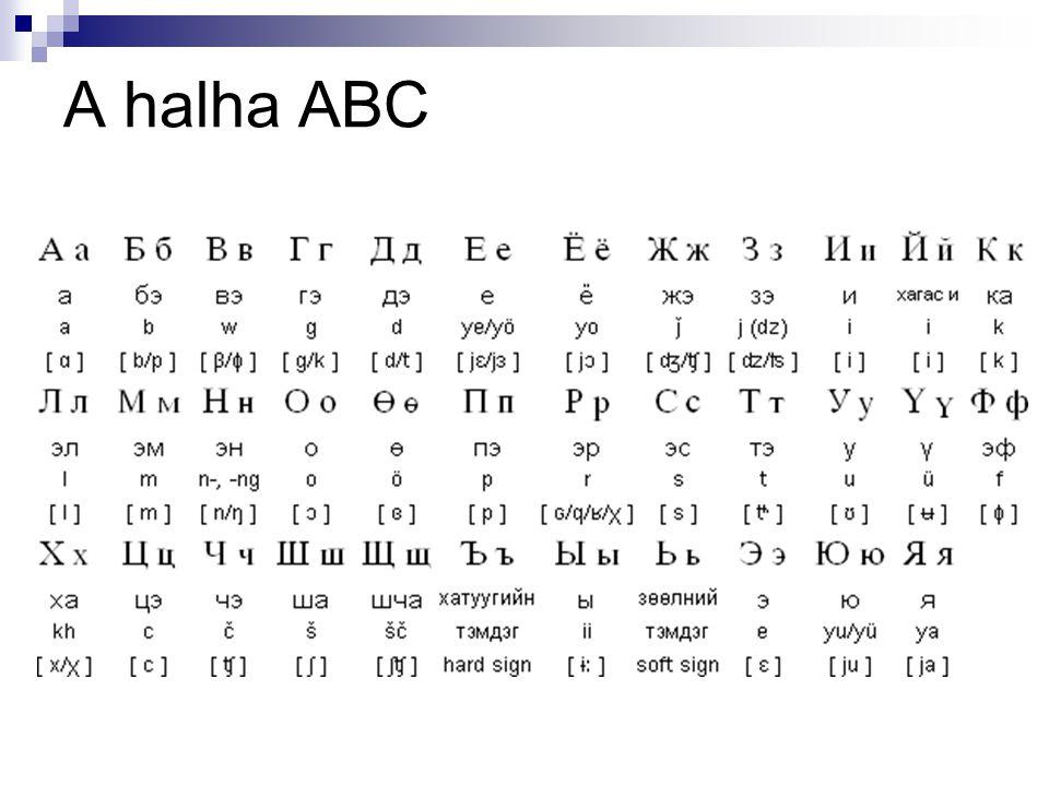 A halha ABC