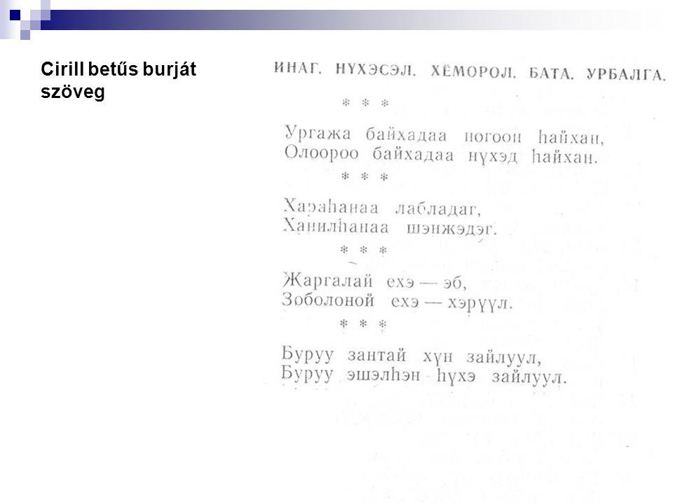 Cirill betűs burját szöveg