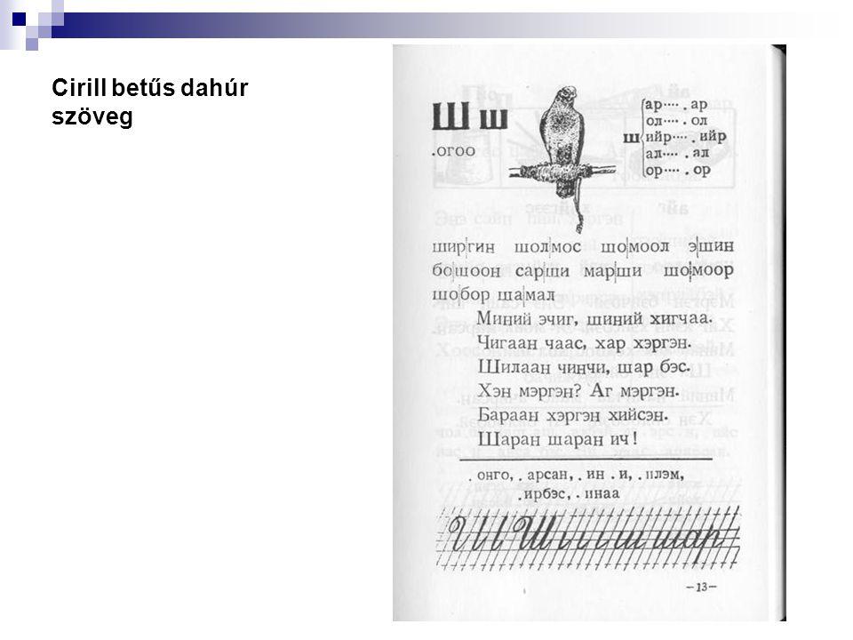 Cirill betűs dahúr szöveg