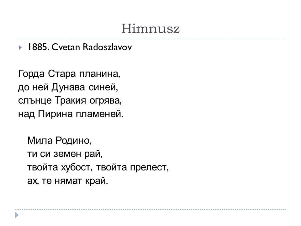Himnusz 1885. Cvetan Radoszlavov Горда Стара планина,