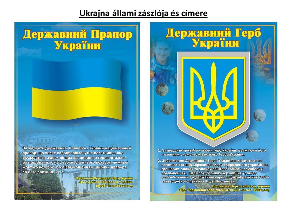 Ukrajna állami zászlója és címere
