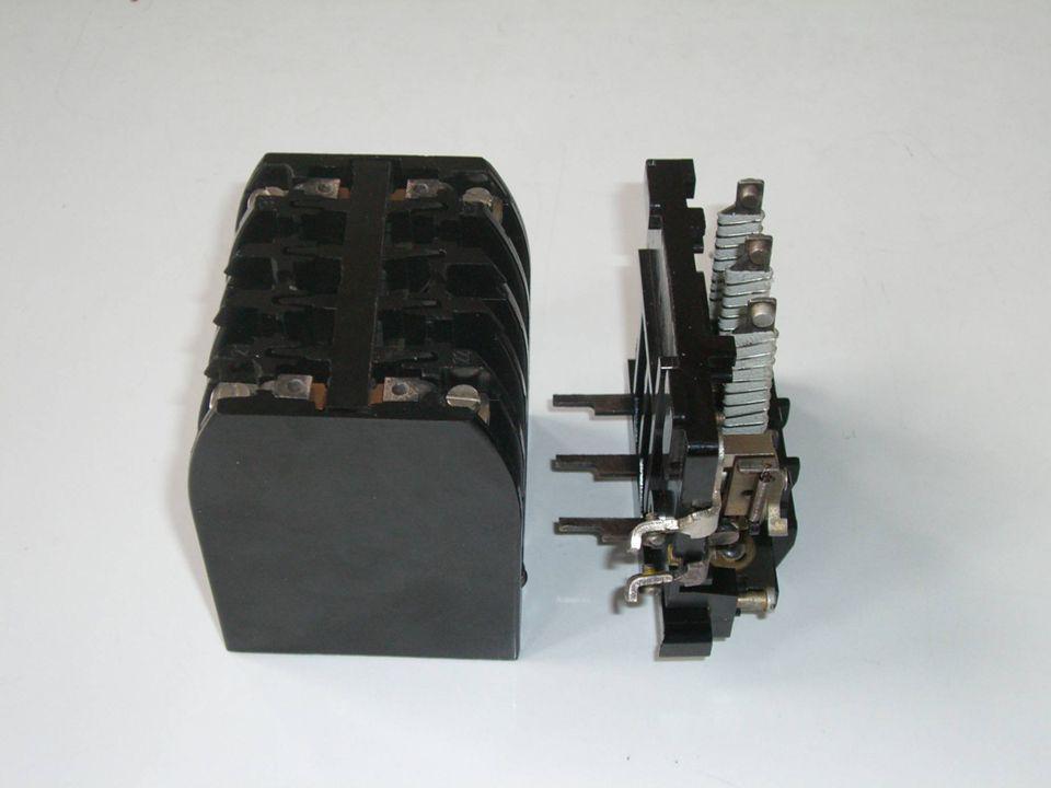 Mágneskapcsoló és hőkioldó