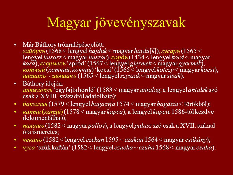 Magyar jövevényszavak