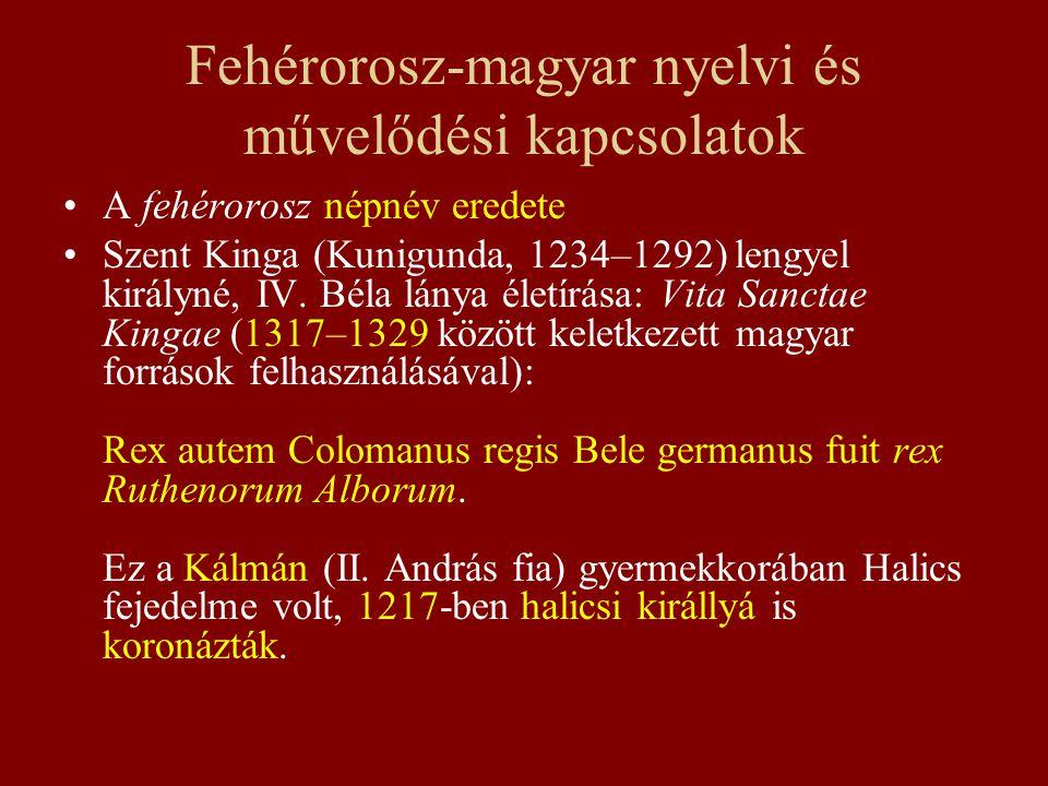 Fehérorosz-magyar nyelvi és művelődési kapcsolatok