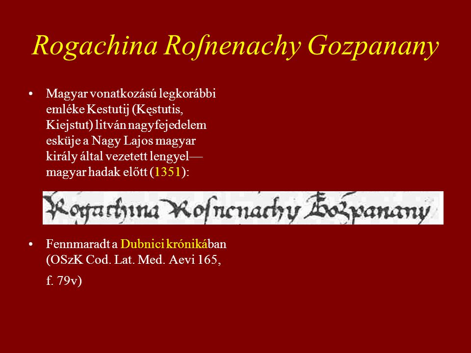 Rogachina Roſnenachy Gozpanany