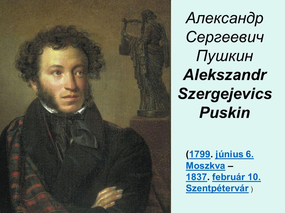 Александр Сергеевич Пушкин Alekszandr Szergejevics Puskin