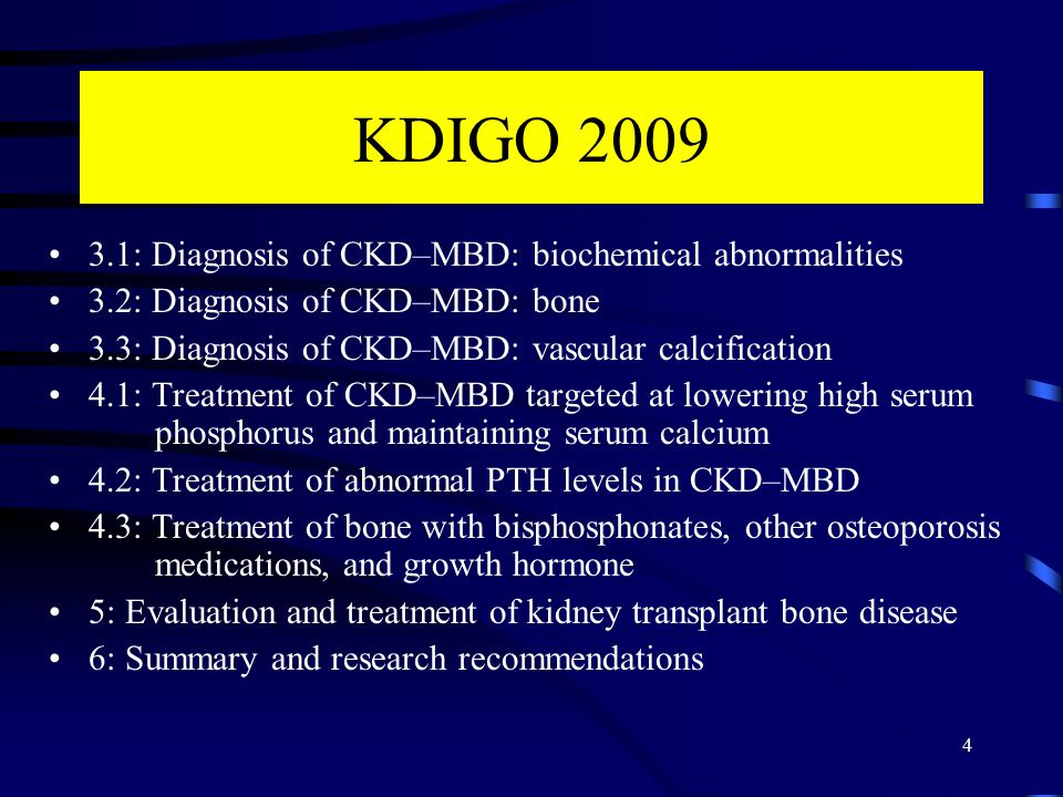 KDIGO 2009 3.1: Diagnosis of CKD–MBD: biochemical abnormalities