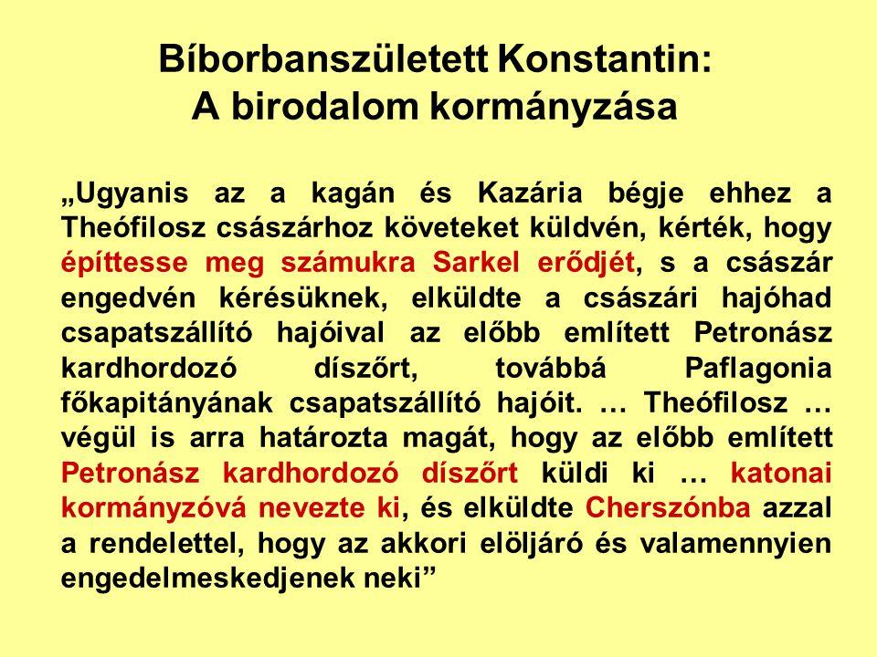 Bíborbanszületett Konstantin: A birodalom kormányzása