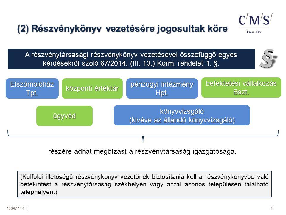 (2) Részvénykönyv vezetésére jogosultak köre