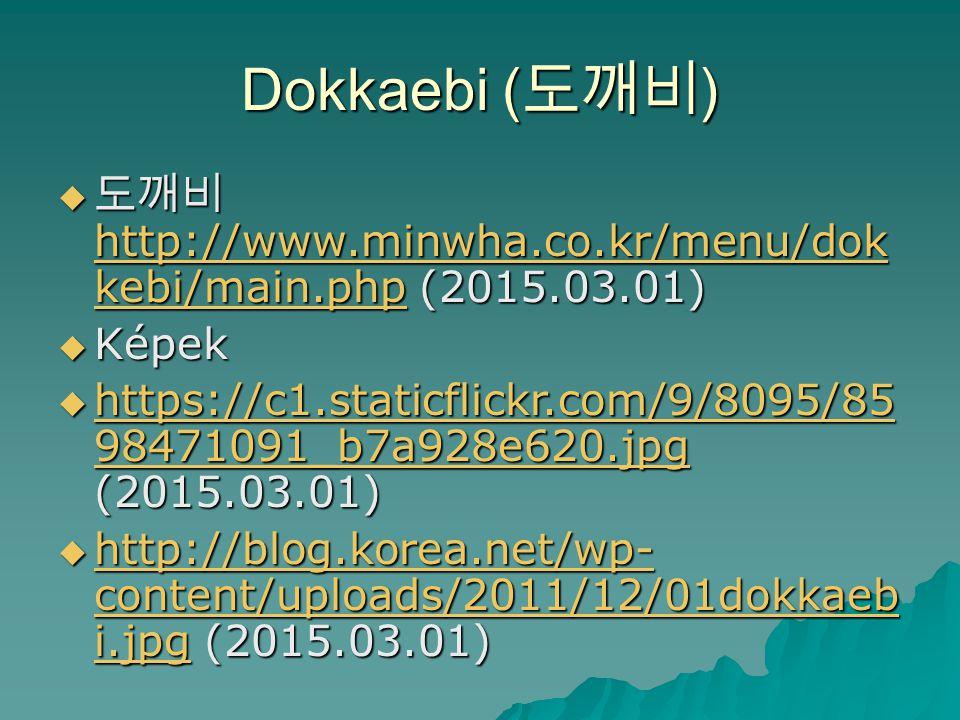 Dokkaebi (도깨비) 도깨비 http://www.minwha.co.kr/menu/dokkebi/main.php (2015.03.01) Képek.
