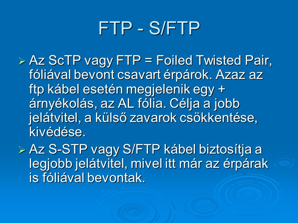 FTP - S/FTP