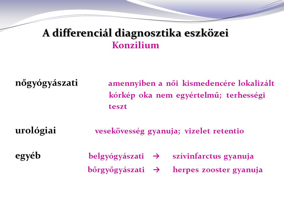 A differenciál diagnosztika eszközei Konzilium
