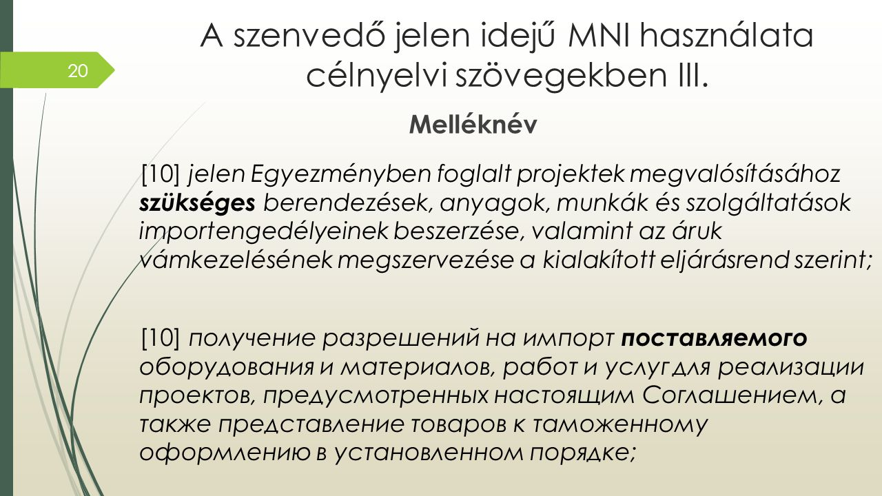 A szenvedő jelen idejű MNI használata célnyelvi szövegekben III.