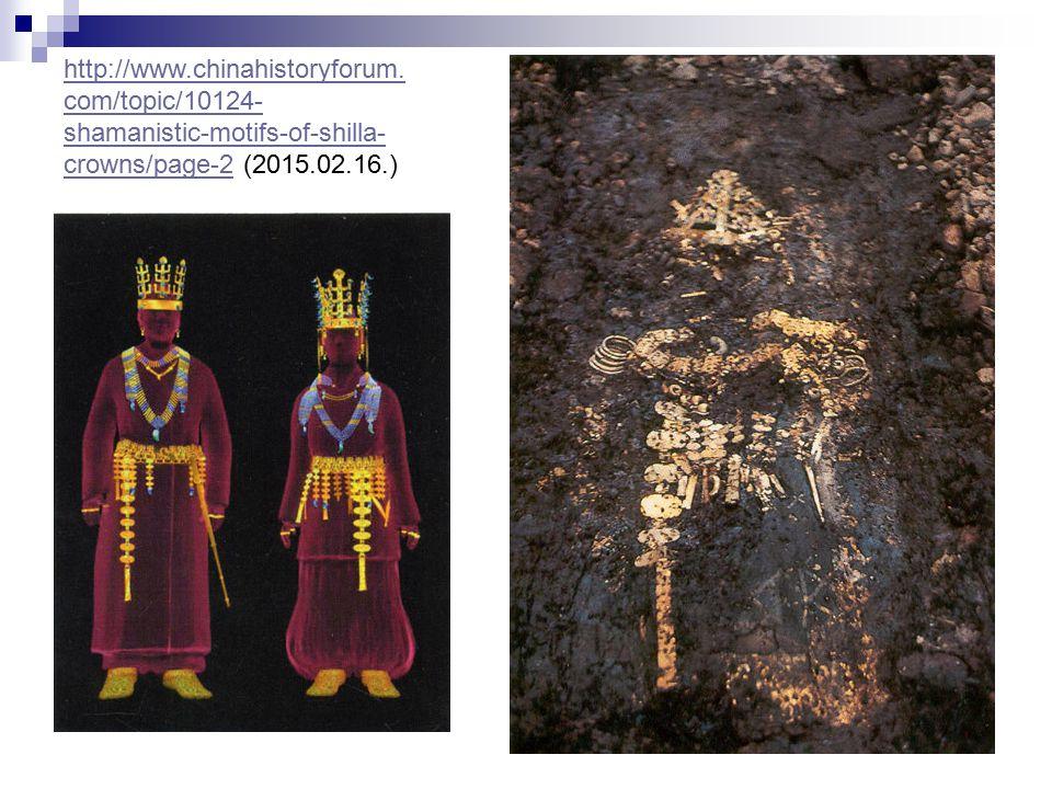 http://www. chinahistoryforum