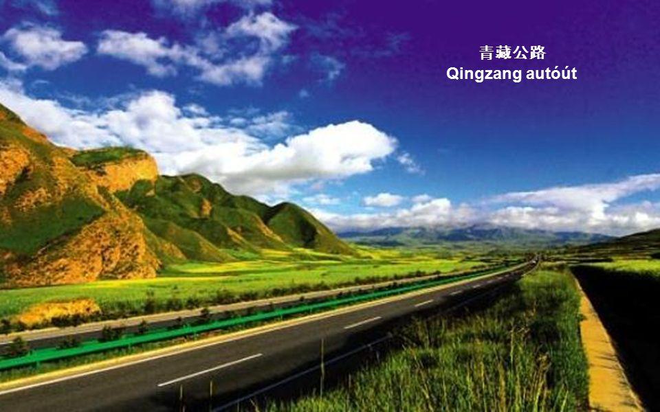 青藏公路 Qingzang autóút