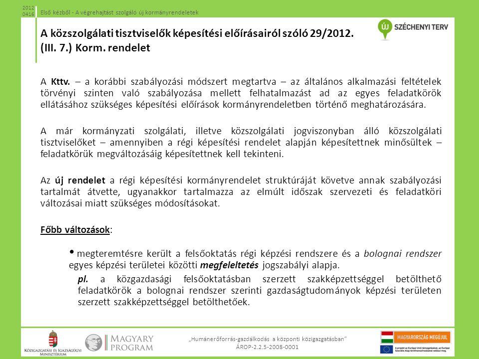 A közszolgálati tisztviselők képesítési előírásairól szóló 29/2012