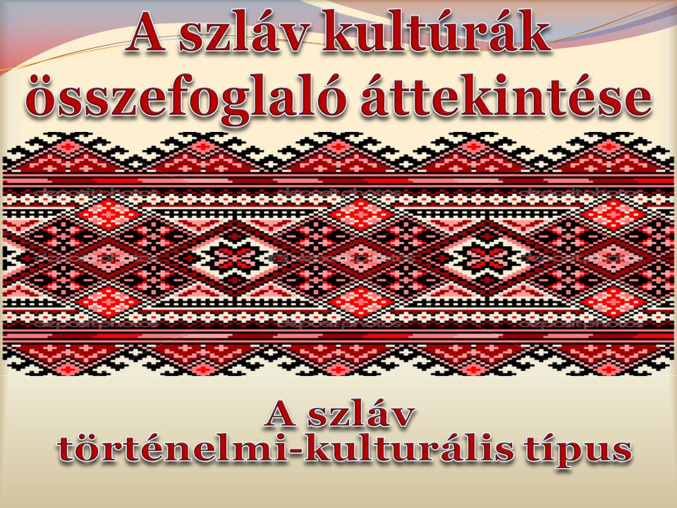 A szláv kultúrák összefoglaló áttekintése