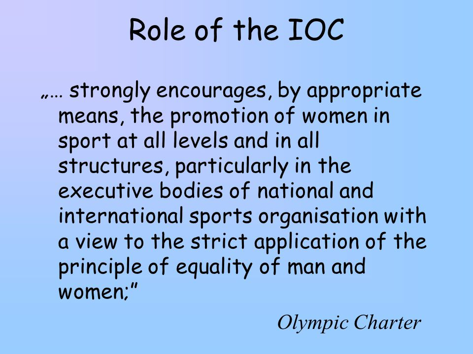 Role of the IOC