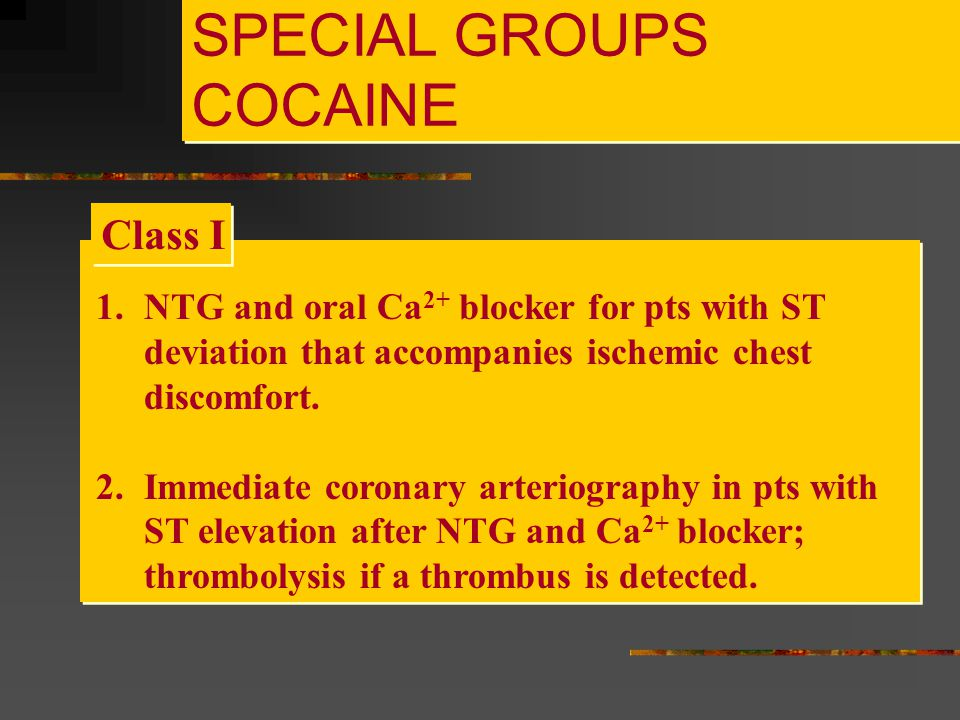 SPECIAL GROUPS COCAINE